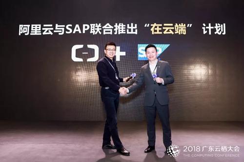 图为阿里云战略部SAP业务总监张泽坤(左)、SAP中国区合伙人蒋骧慧