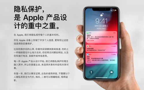 apple2018112104
