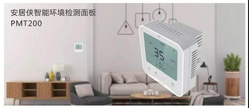 chuang2018113003