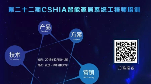 chuangxi2019112601