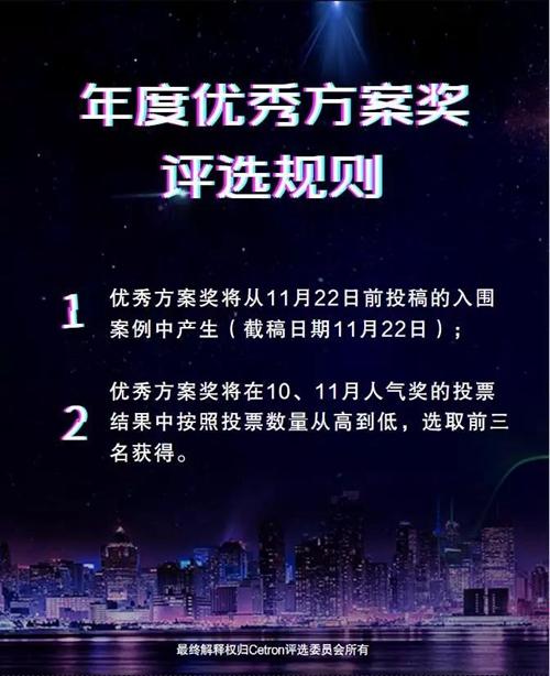 chuangxin2018111405