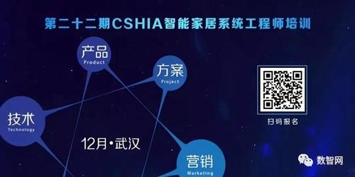 chuangxin2018112517