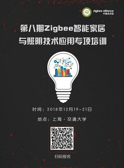 chuangxin2018112518