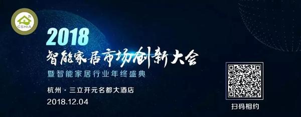 chuangxin2018113007