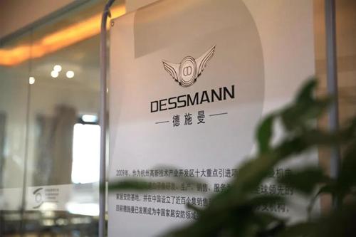 deshiman2018110706