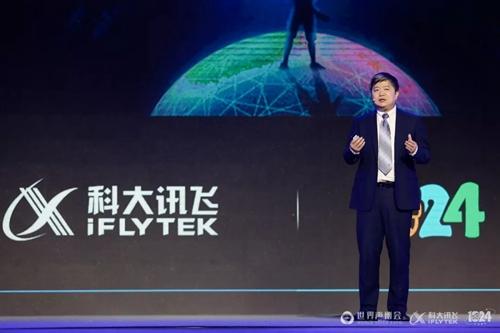 科大讯飞2018全球1024开发者节上 发布A.I.公益计划2.0