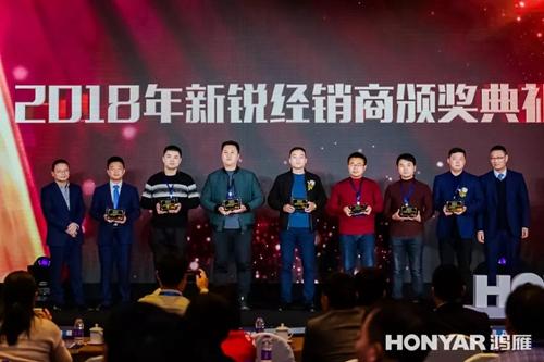 hongyan2018112104