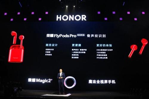 honor2018110504