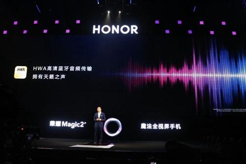 honor2018110505