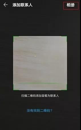 huawei2018112303