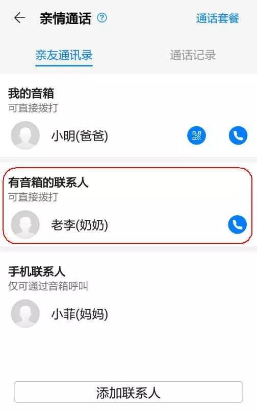 huawei2018112304