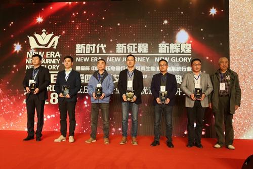 鸿雁电器副总裁吴明(正中)出席活动并领奖
