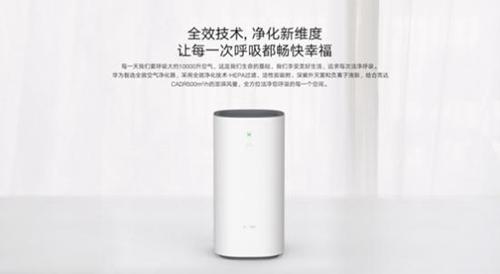 jinghuaqi201811112