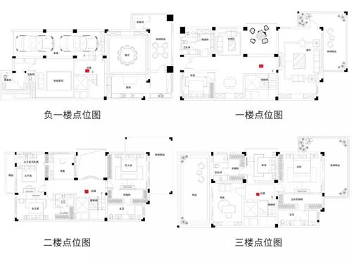 langhua2018112706