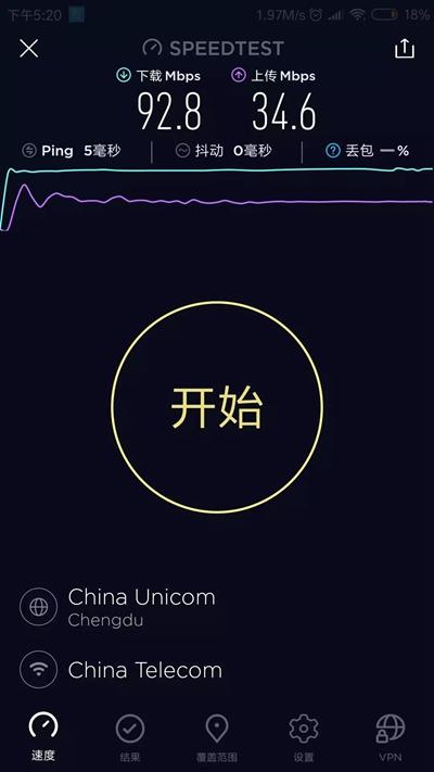 langhua2018112711