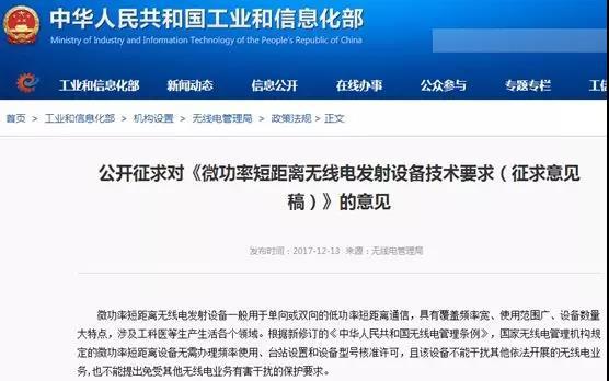 wuxian2018112901