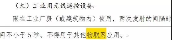 wuxian2018112902