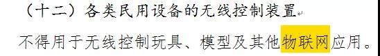 wuxian2018112903