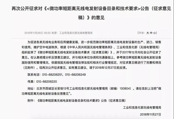 wuxian2018112904