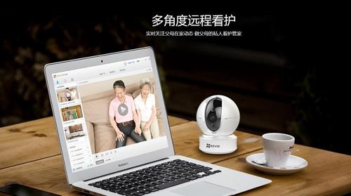 yingshi2018110201