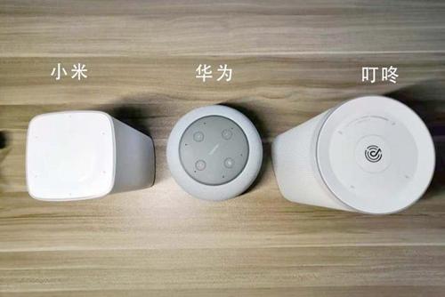 yinxiang2018110603