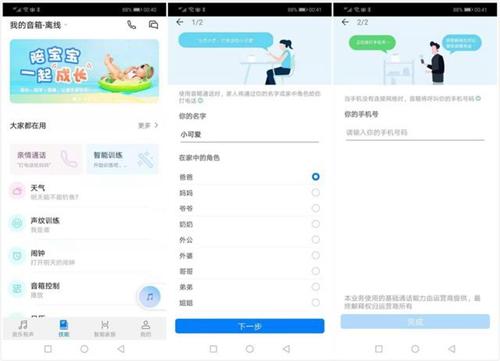 yinxiang2018110609