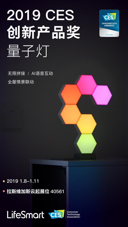 yunqi2018110901