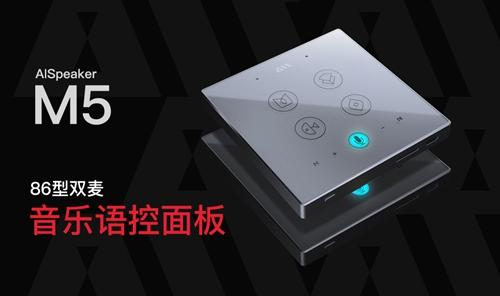 yuyin2018113001