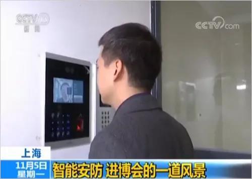 zhineng2018110701