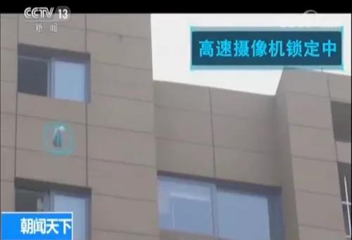 zhineng2018110702