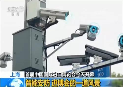 zhineng2018110703
