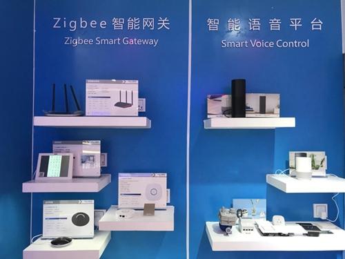 zhixin2018112005