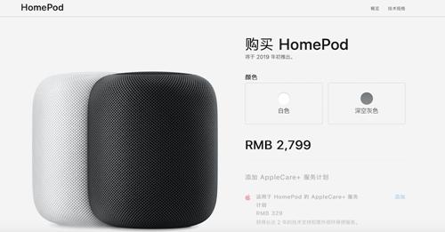 apple2018121103