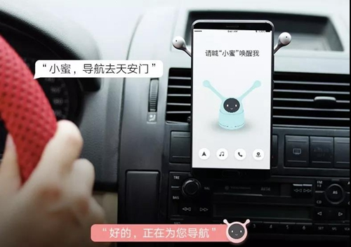 car2018121910
