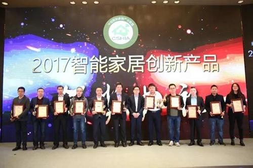 chuangxin2018120101