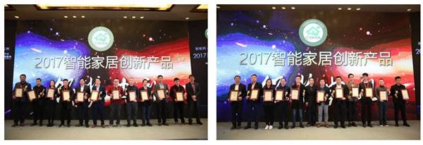 chuangxin2018120102