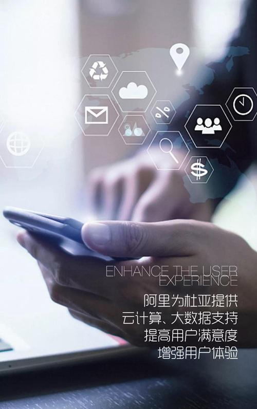 chuangxin2018120211