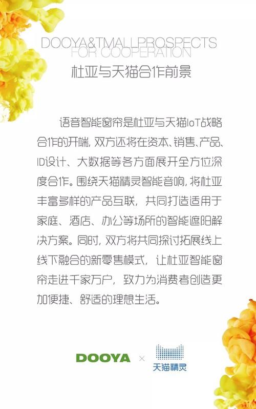 chuangxin2018120212