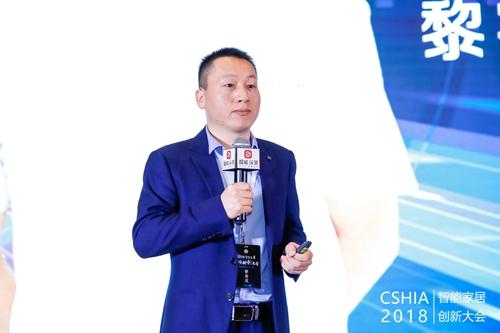汇泰龙智能锁事业部总经理黎宇先生