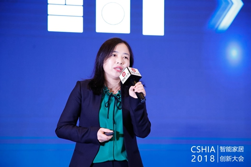 青岛海尔智能家电科技有限公司总经理李莉女士