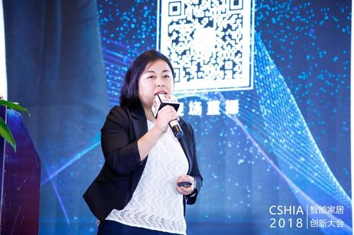 海曼市场总监张瑶女士