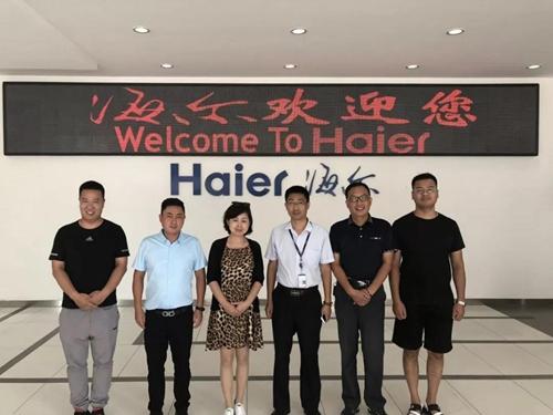 haier2018122006