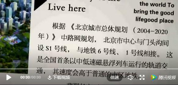 hongyun2018121400