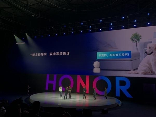 honor2018122702