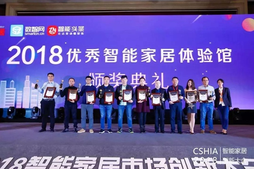huaqiang2018120503
