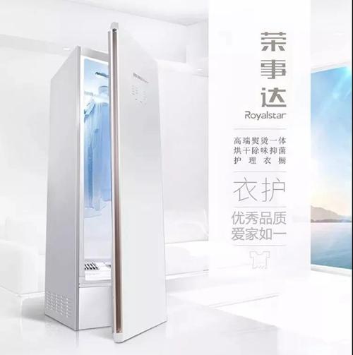 huaqiang2018120508