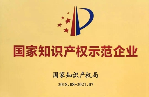 hui2018122003