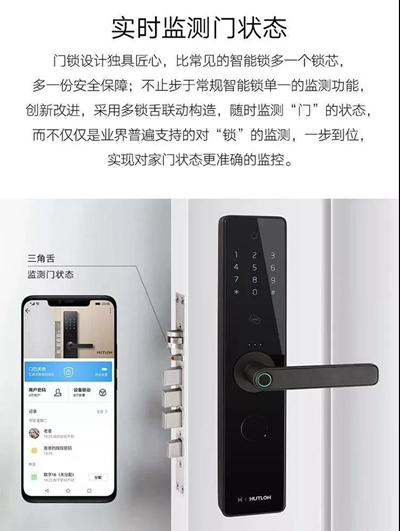 hui2018122709