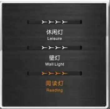 pinzhi2018122904