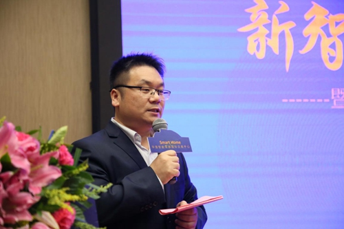 shang2018122103
